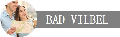 Deine Unternehmen, Dein Urlaub in Bad Vilbel Logo